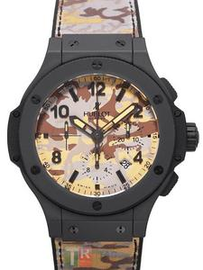 Copy Watches HUBLOT Big Bang Commando Bang Desert Limited Edition 301.CI.8710 [0c91]