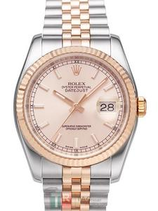 Copy Watches ROLEX DATEJUST 116231A [b5a3]