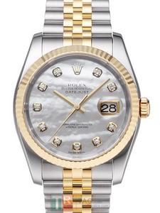 Copy Watches ROLEX DATEJUST 116233NG [28b6]
