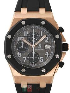 Copy Watches Audemars Piguet-Royal Oak Offshore Chronograph-25940OK.OO.D002CA [9340]