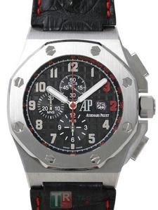 Copy Watches Audemars Piguet-Royal Oak Offshore Chronograph Shaquille O'neal- [3a71]