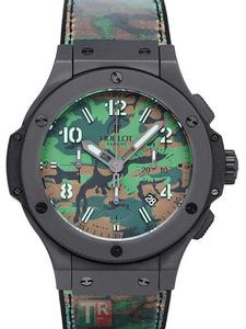 Copy Watches HUBLOT Big Bang Commando Bang Jumgle Limited Edition 301.CI.8610 [c57c]