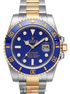 Copy Watches ROLEX SUBMARINERDATE 116613GLB [c7d1]