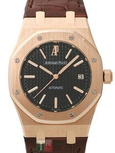 Copia Orologi Audemars Piguet Royal Oak - - 15300OR.OO.D088CR.01 [eb98]